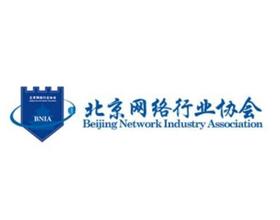北京网络行业协会通过鑫达嘉速国际网络服务,有效提升企业外贸沟通效率,增加企业效能。