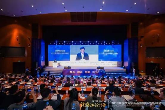 浙江省副省長朱從玖出席峰會
