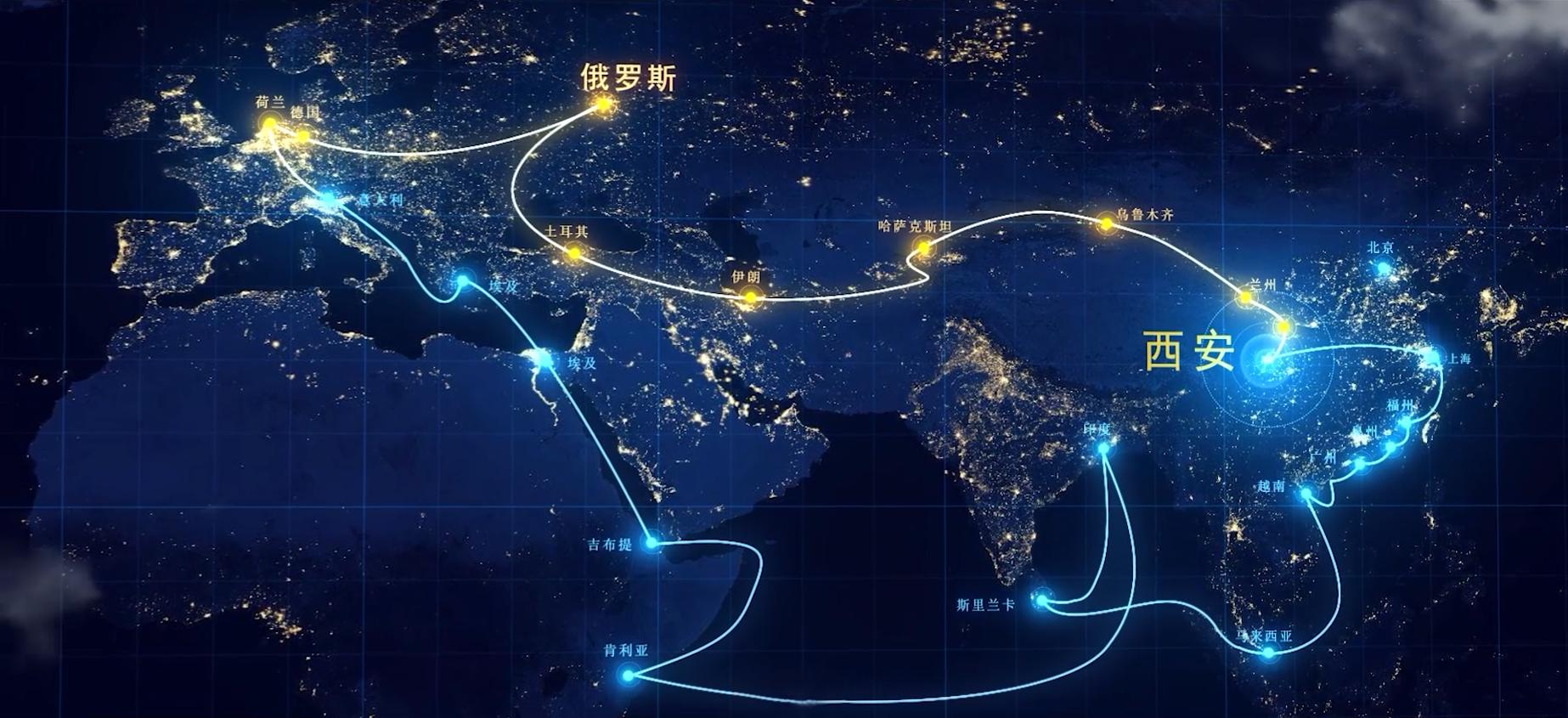 一帶一路 跨境貿易 俄羅斯 國際物流 外貿 絲綢之路 跨境電商