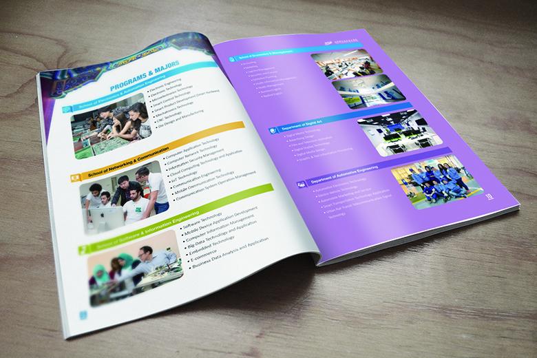 北京信息職業技術學院畫冊設計