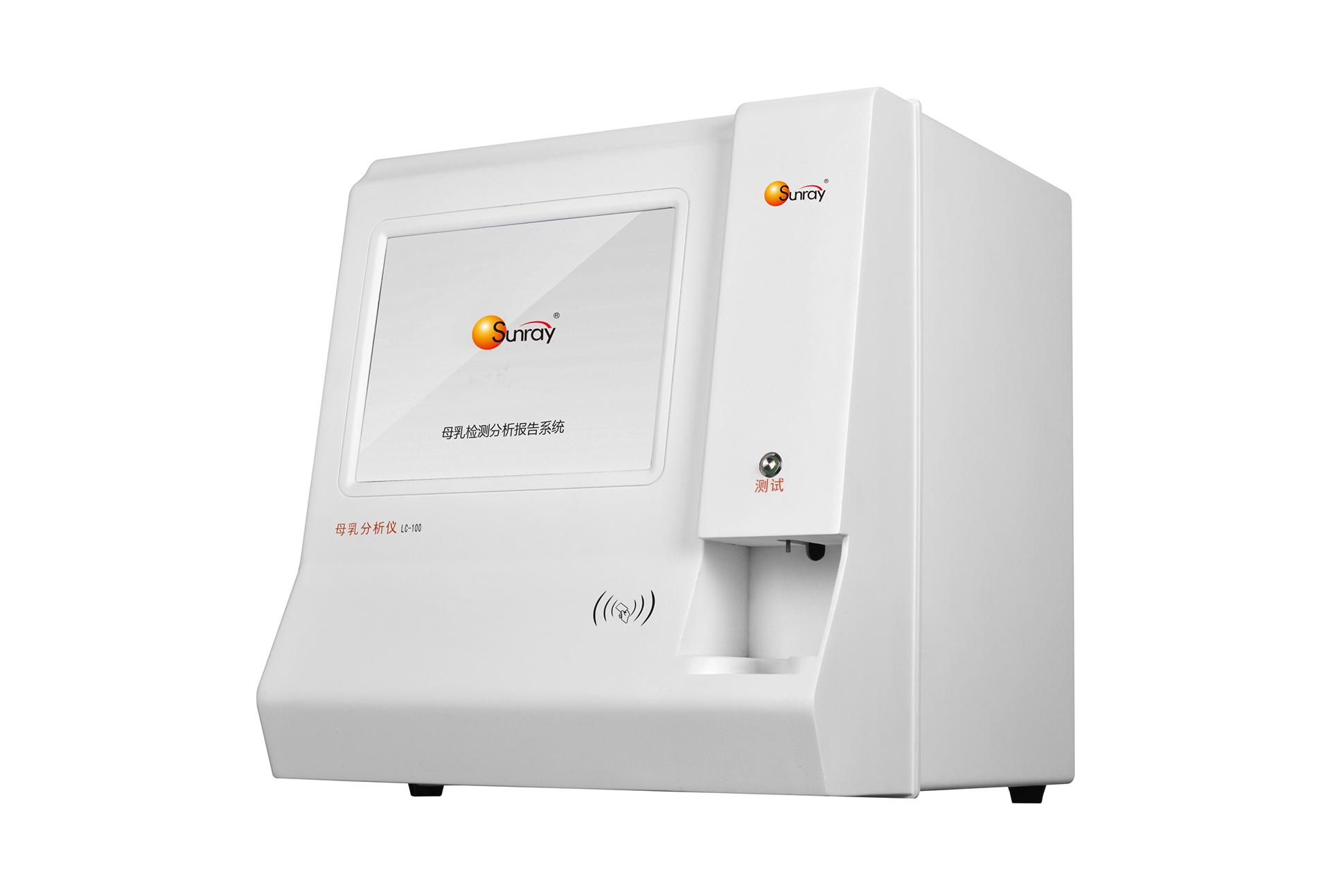 处理好文件-C100母乳分析仪-单样本