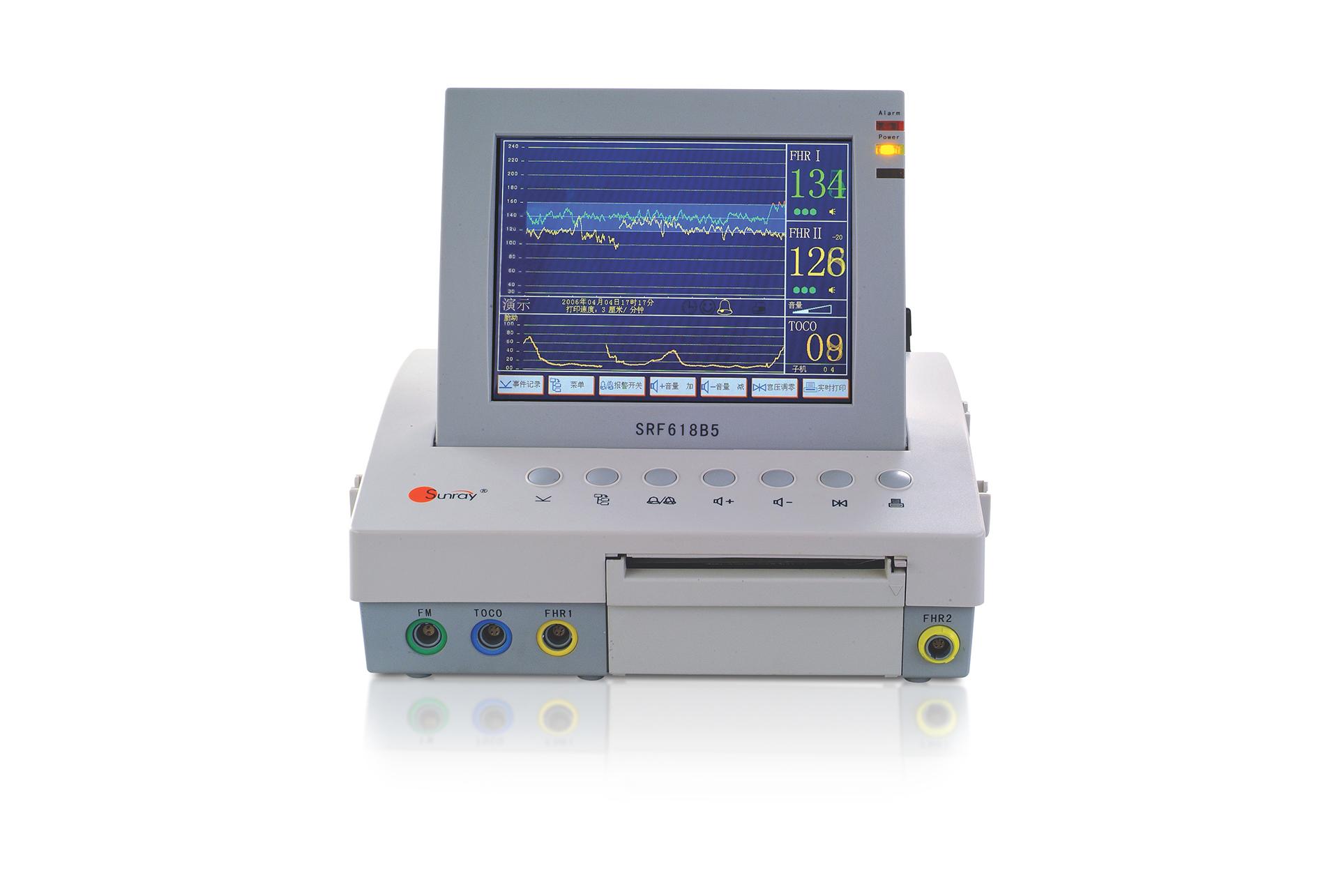 处理好文件-SRF618B5电脑胎儿监护仪
