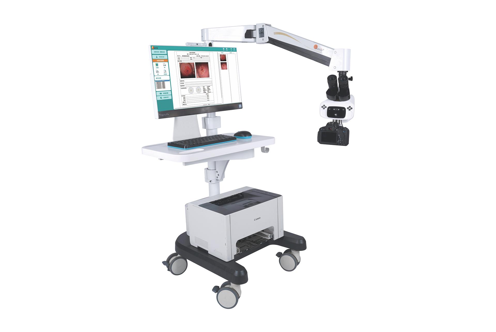 处理好文件-V1-V2电子阴道镜-具备光电阴道镜功能