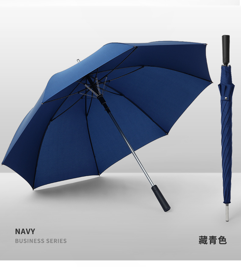 長柄傘-傘-2