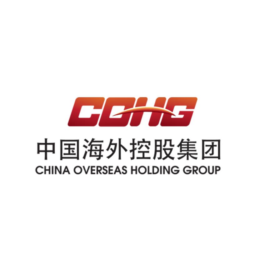 中國海外控股集團有限公司