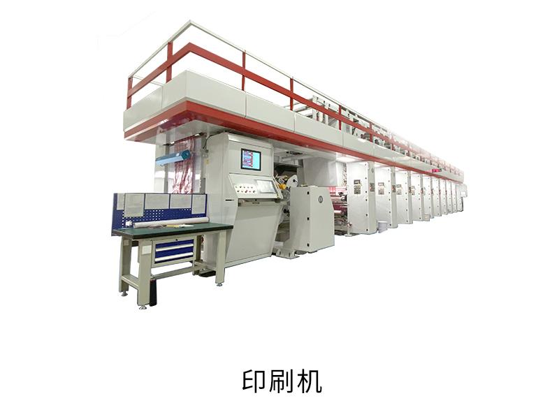 順科軟包裝生產印刷機
