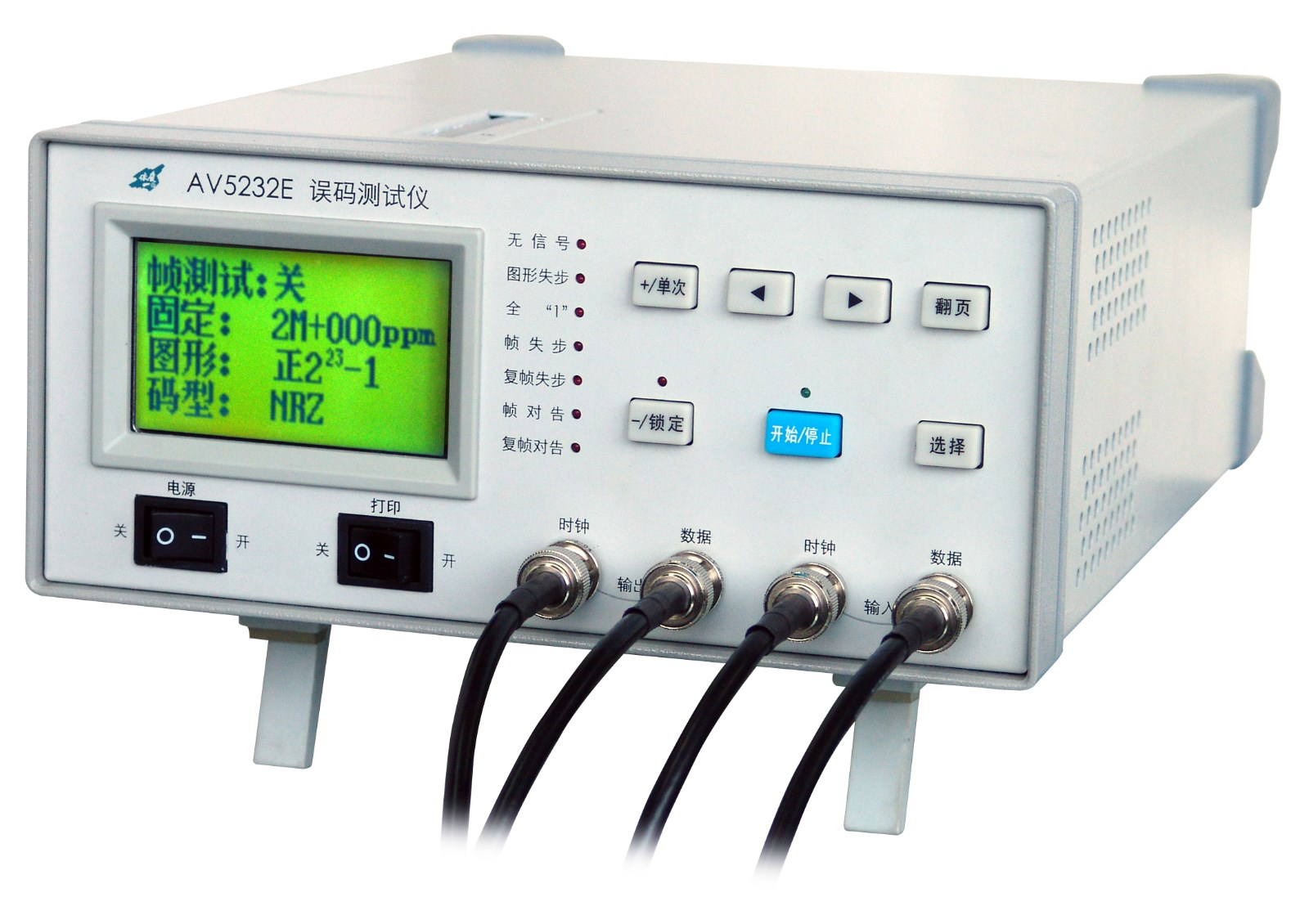 通信類-5232E型誤碼測試儀