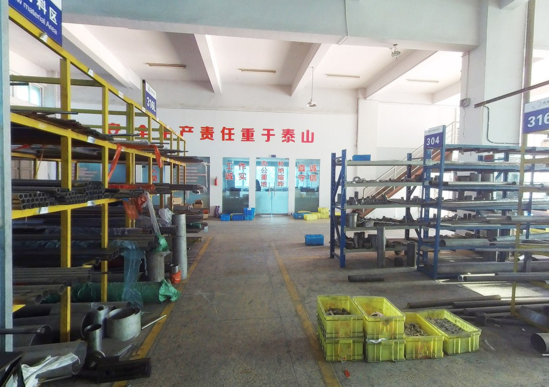 蘇州今創不銹鋼有限公司