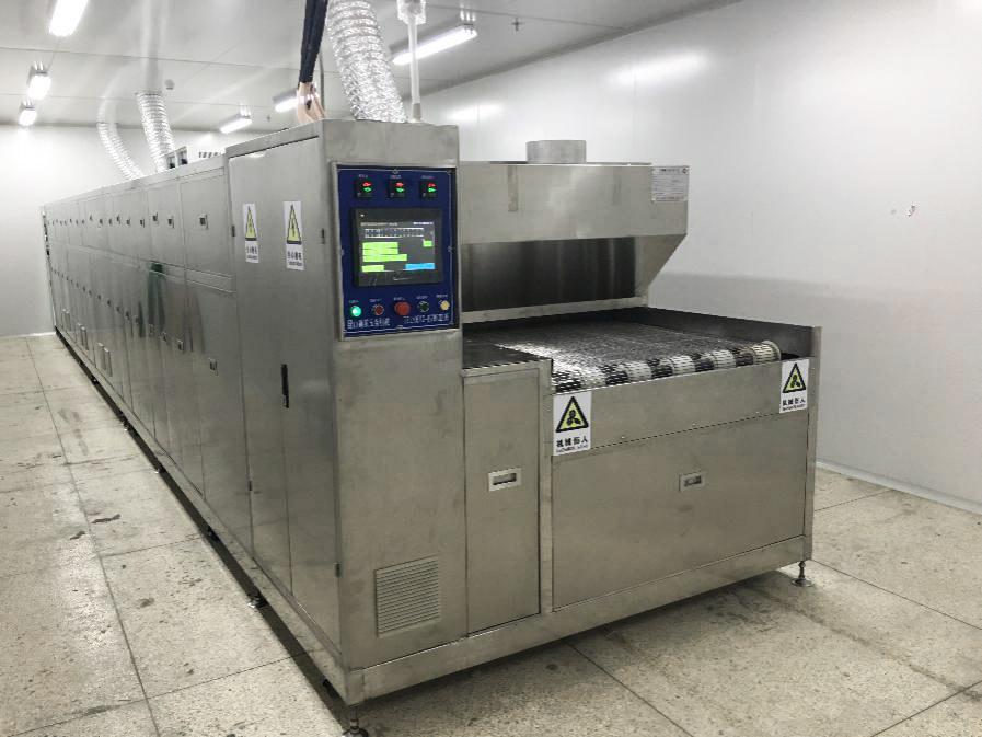 壓網式超聲波清洗設備-家電行業