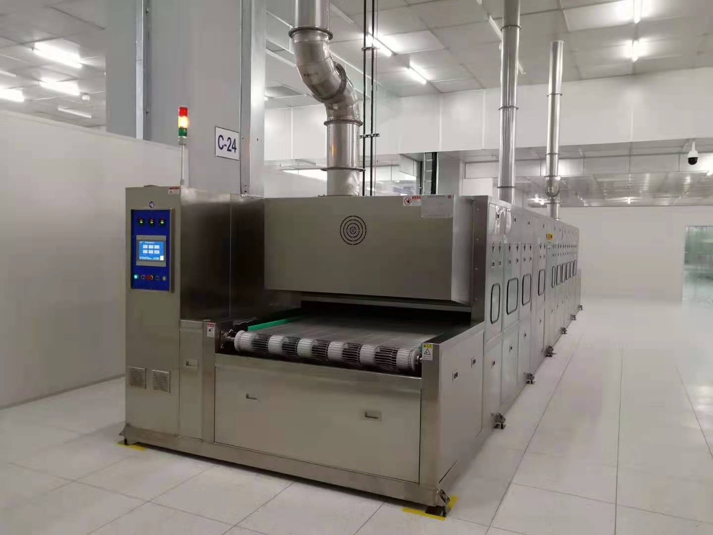 壓網式超聲波清洗設備3-3C行業-清洗膠框-2