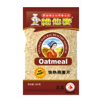 快熟燕麦片350g袋_透明