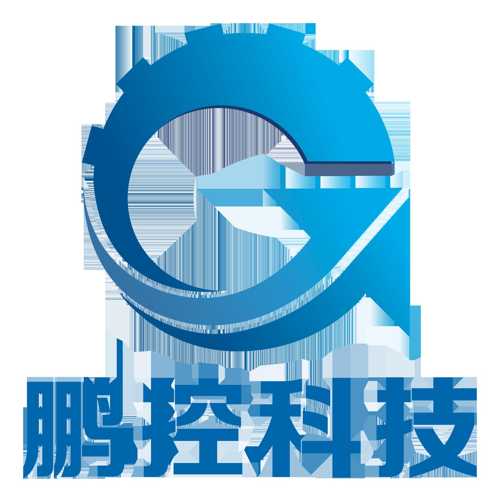 鵬控(茂名)電子科技有限公司