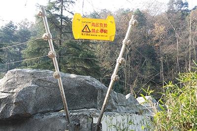 貴州黔靈山公園周界報警系統