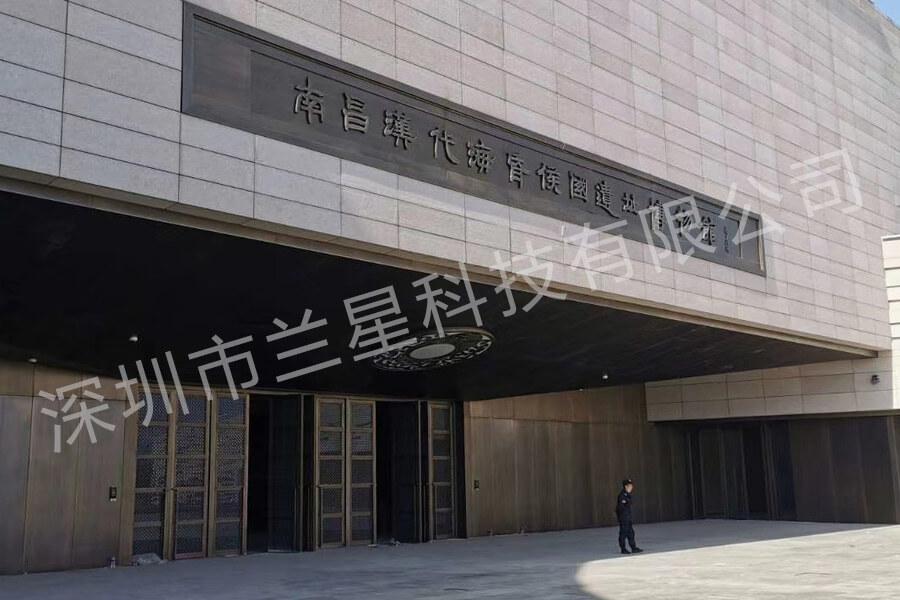 江西南昌海昏侯博物館