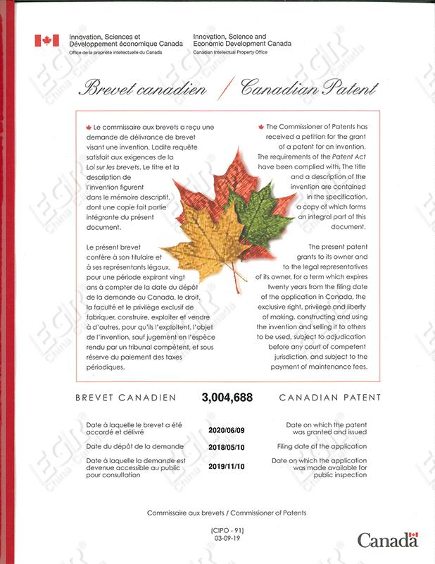 加拿大专利