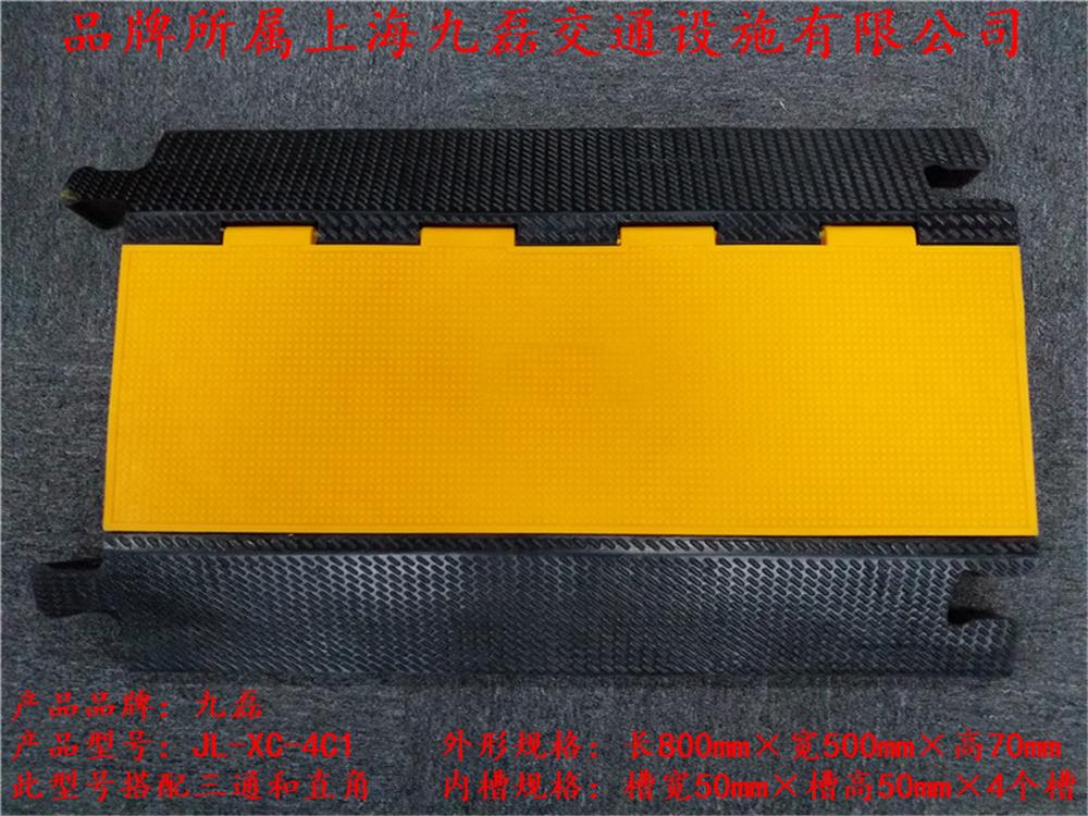 JL-XC-4C1-9