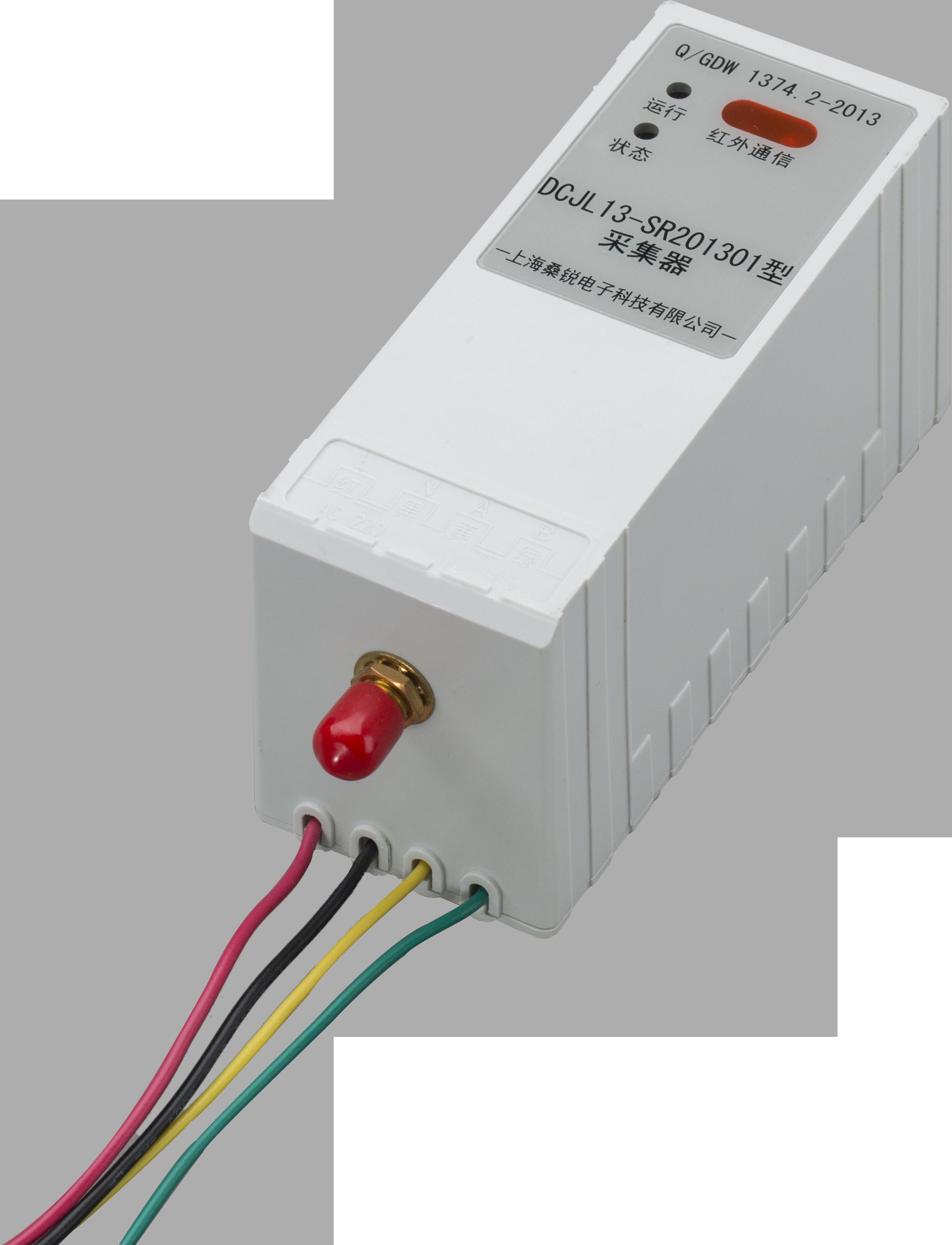 產品摳圖-6智能電力-DCJL13-SR201301型采集器-定