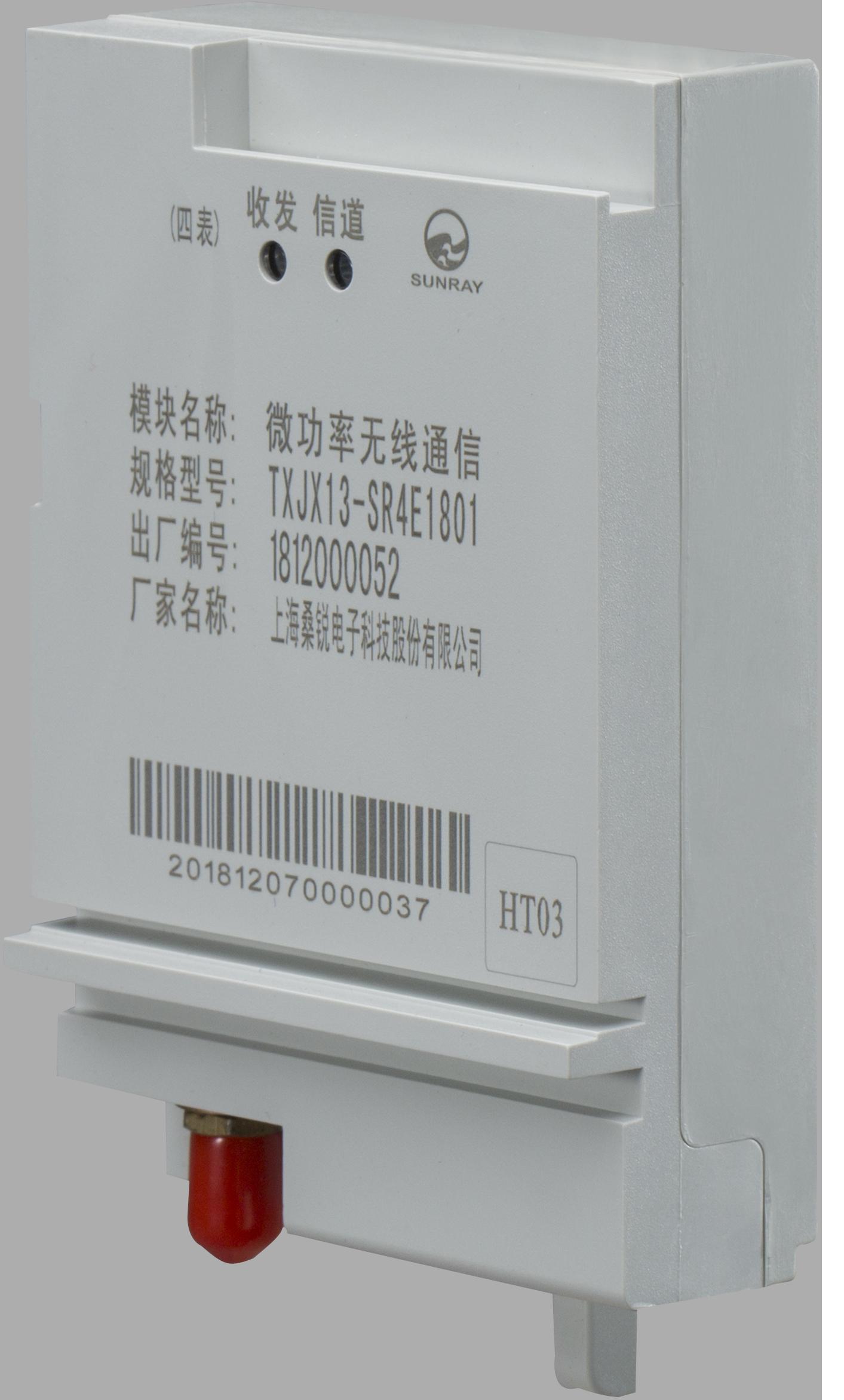 產品摳圖-6智能電力-TXJX13-SR4E1801-6