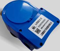 产品抠图-2智慧水务-LXSZ-DN15