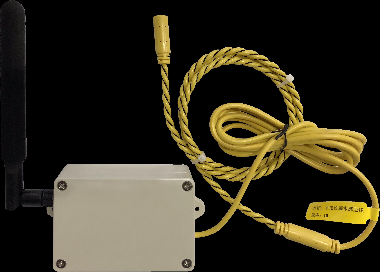 产品抠图-2智慧水务-N605B水浸报警器-带外接线