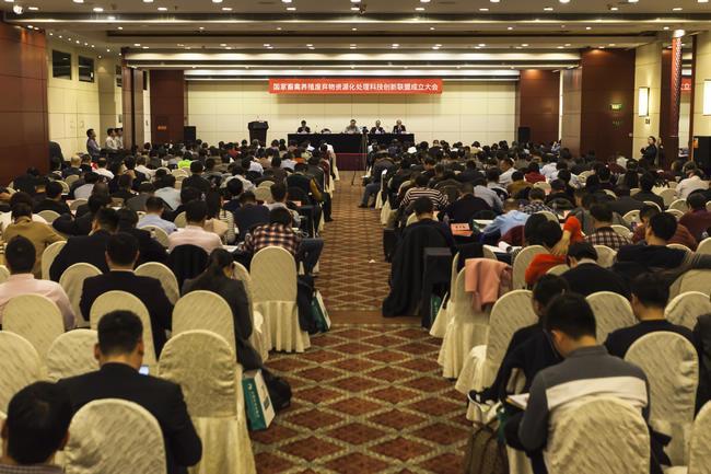 國家畜禽養殖廢棄物資源化處理科技創新聯盟在京成立