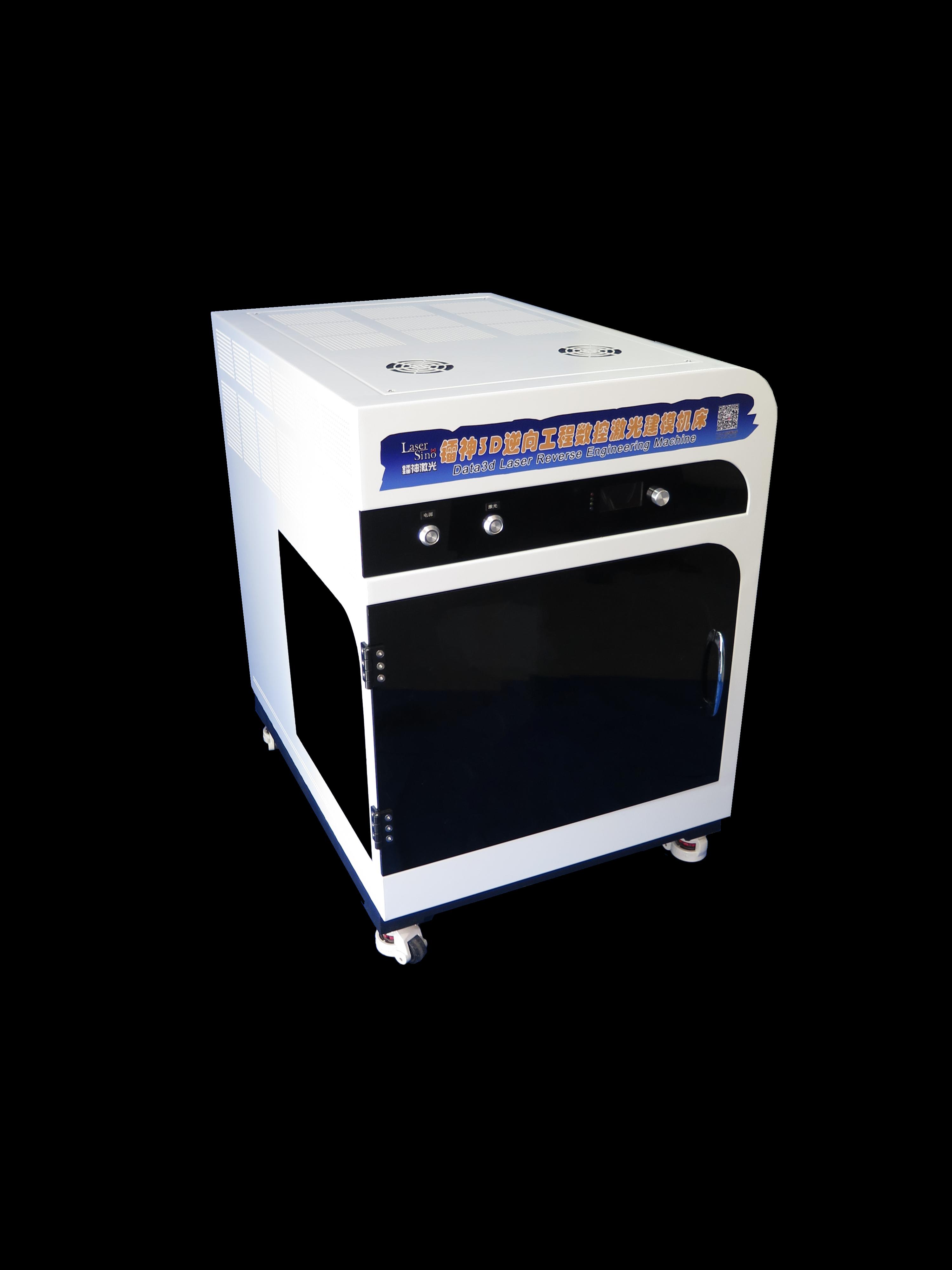 CLS532高精度激光3D内雕机