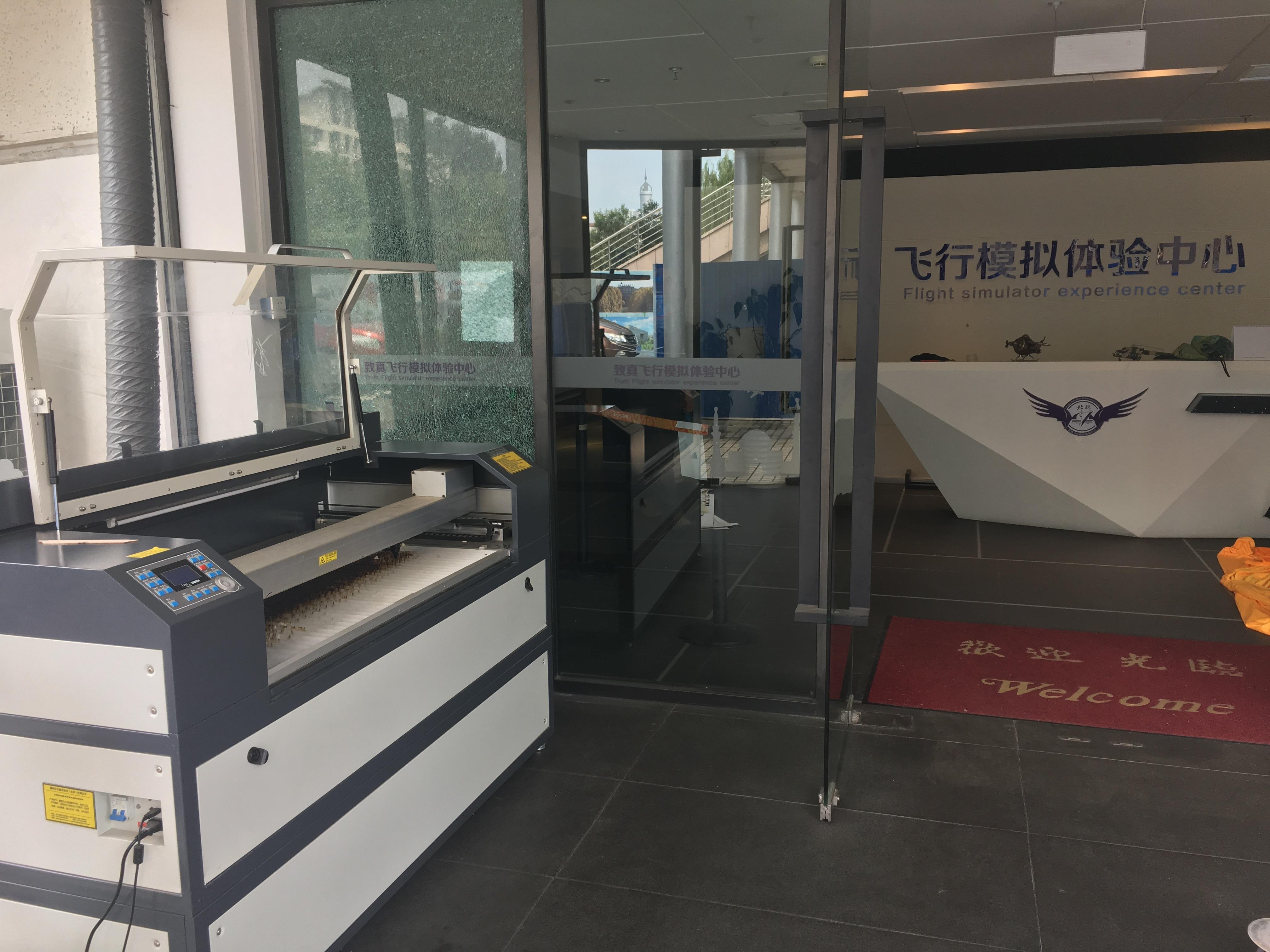 北京航空航天大学飞行模拟体验中心