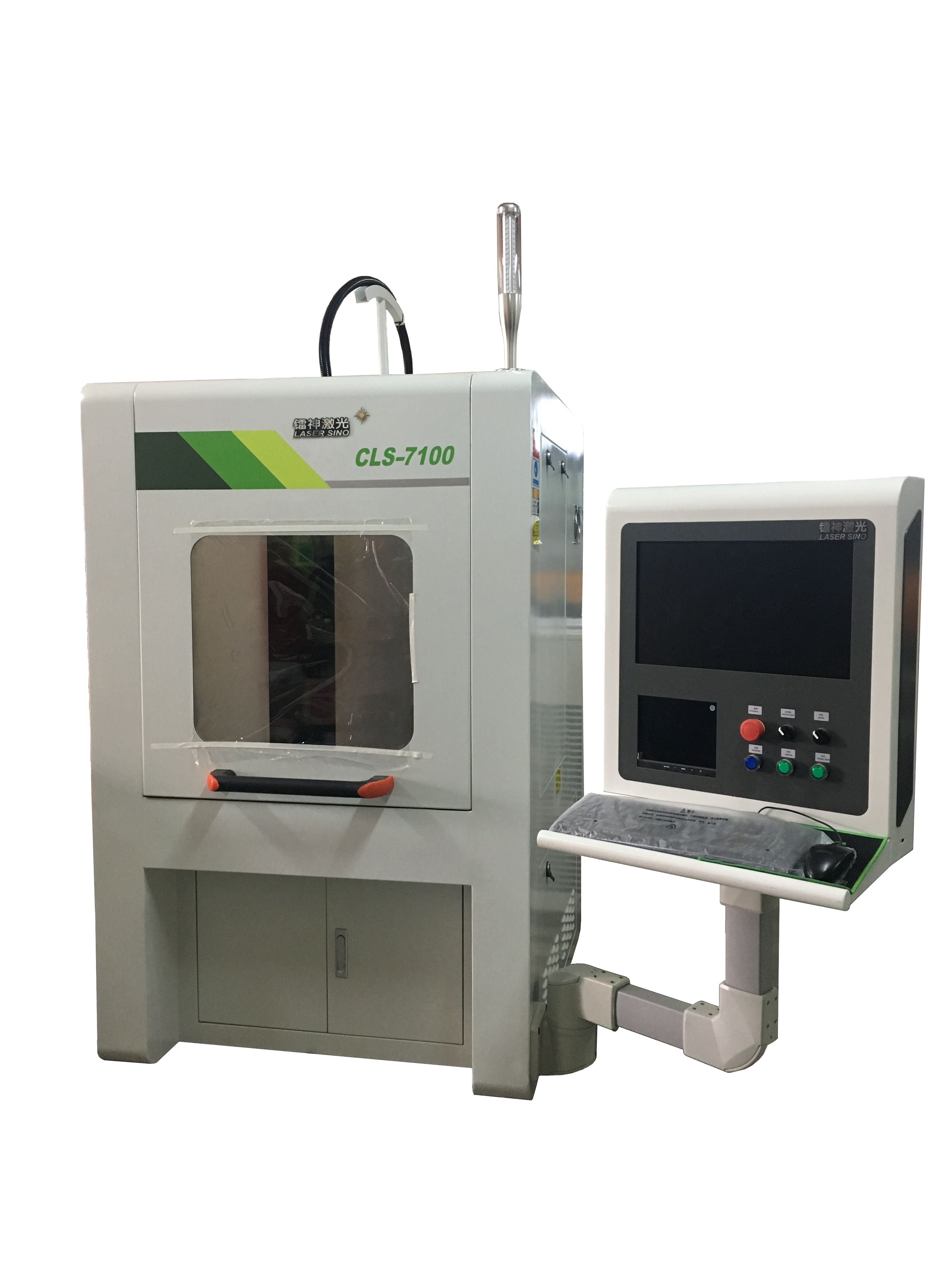CLS7100高精度数控激光焊接机