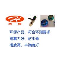 五金電鍍-1