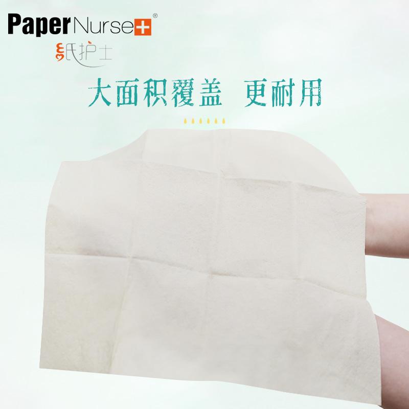 CZD1S08手帕纸30包主图_08