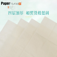 CZD1S08手帕纸30包主图_09