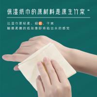 纸护士保湿巾主图-3