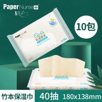 纸护士保湿巾主图-通用1