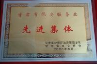 公司獎牌-DSC00080