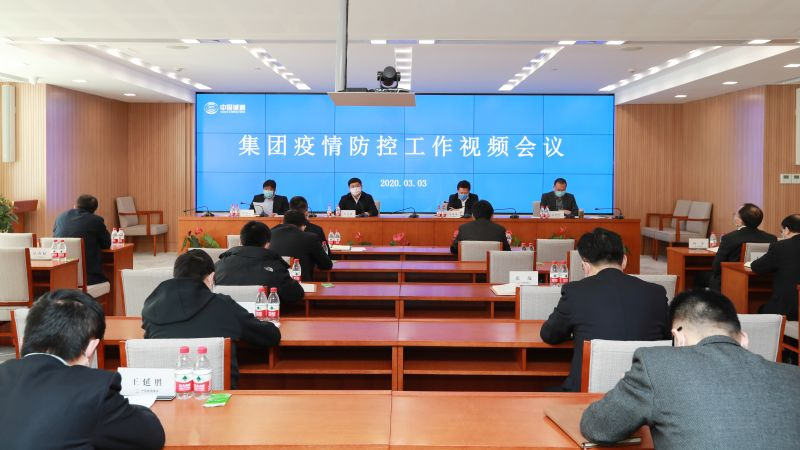 集團部署進一步全力支持配合北京疫情防控工作