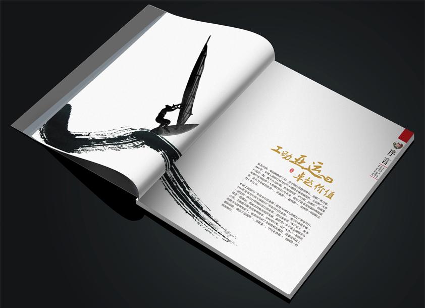 膠裝書,騎馬釘,線裝書,彩印畫冊,宣傳冊,畫冊,說明書,記事本,紀念冊,