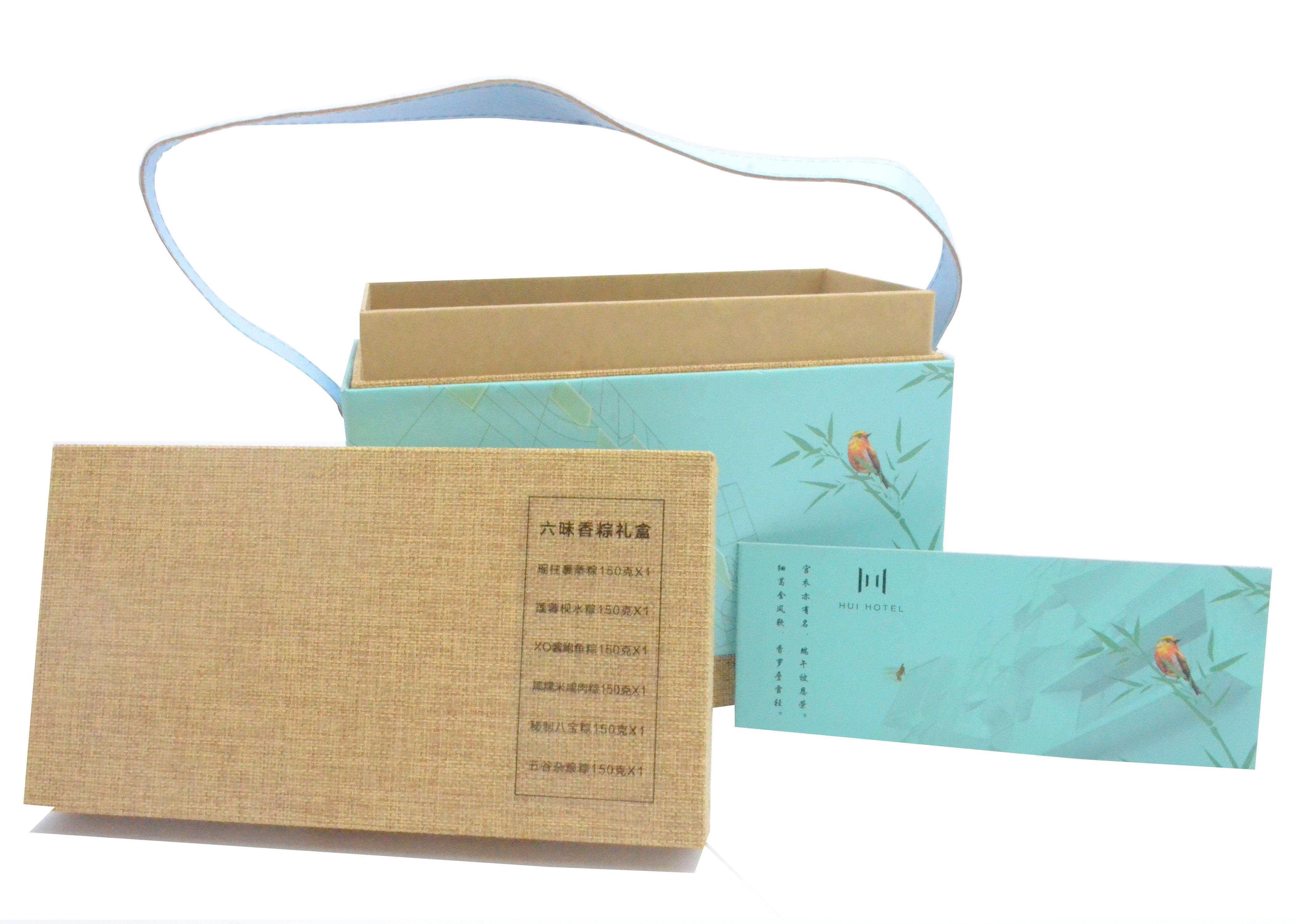 精品禮盒,化妝品盒,禮品盒,彩盒定制,天地盒,書形盒,酒盒,翻蓋盒,磁鐵盒,精裝盒