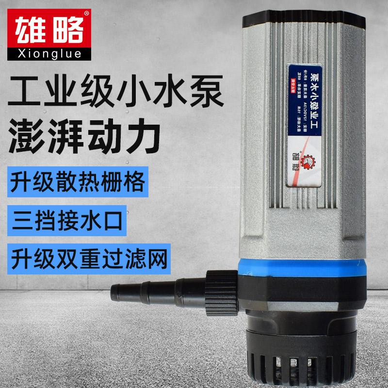 銀色水泵-主圖-1