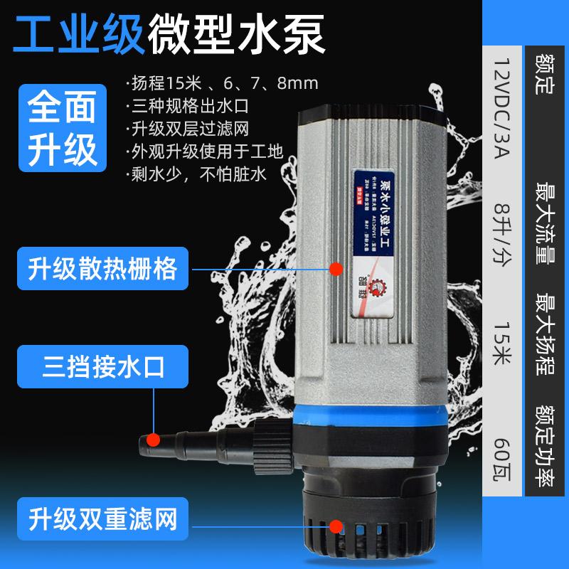 銀色水泵-主圖-1-1