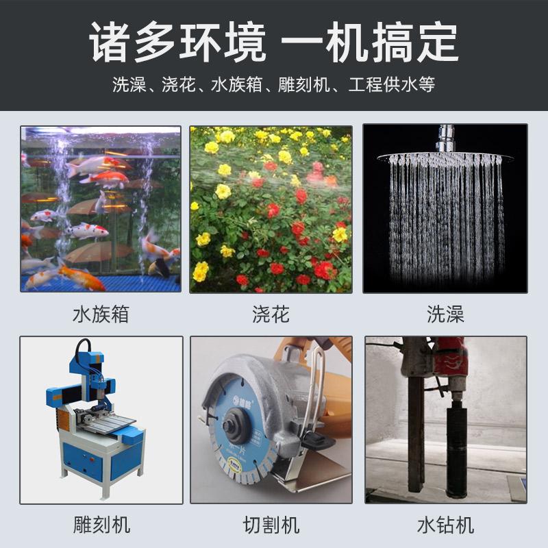 無刷水泵-主圖2