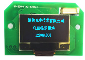 -hgsc1286411系列hgsc1286411有顯示-小-main-s