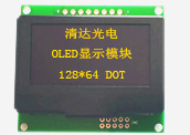 -hgsc128647系列修改hgsc128647有顯示小-main-s