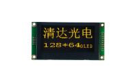 HGSC128645黃字顯示1