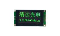 HGSC128645綠字顯示1
