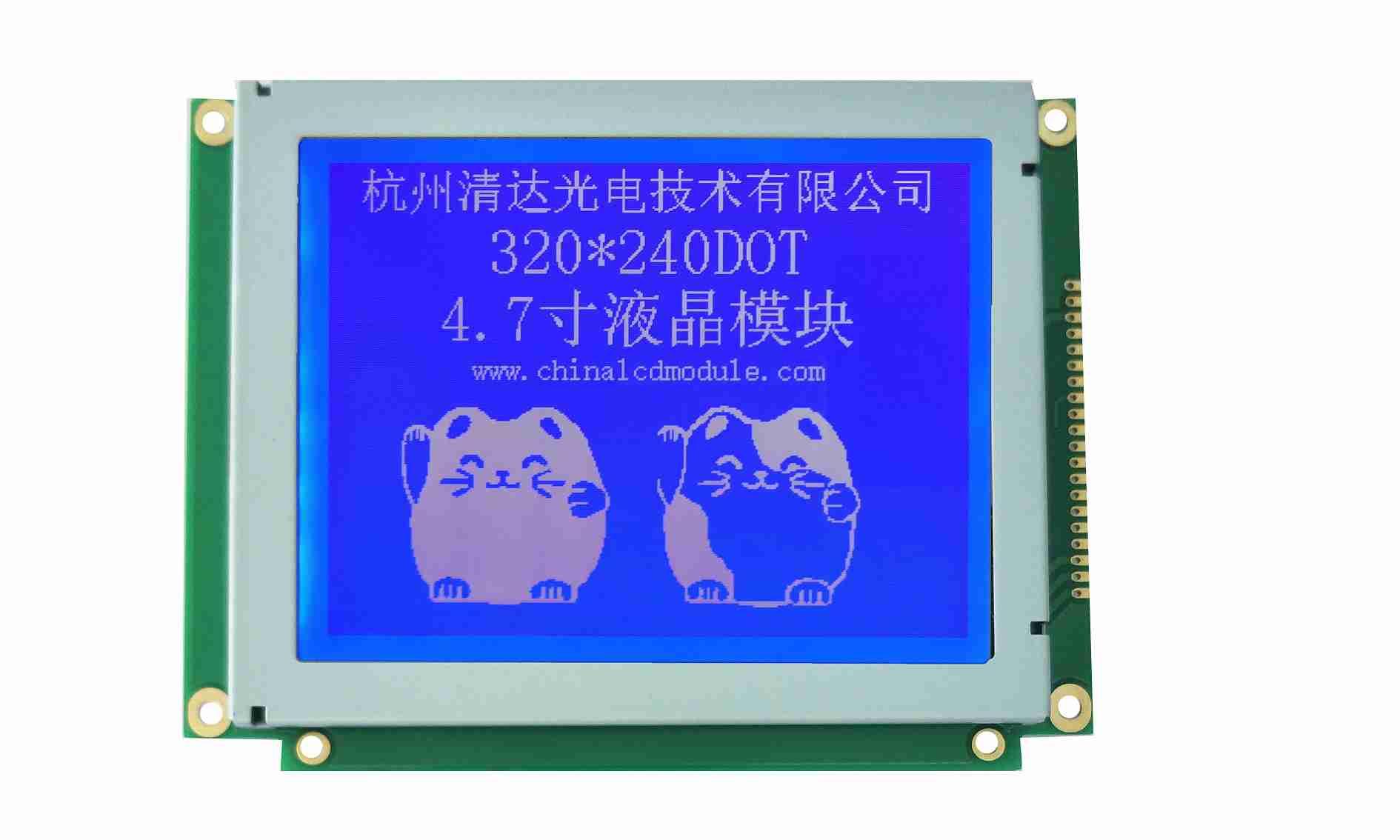 HG3202403-HGO3202401藍顯示3