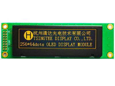 HGS256641-Y-1修