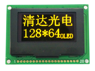 HGS128647-26-1修
