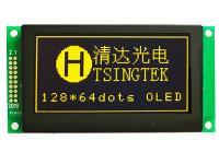 HGS1286413-Y修