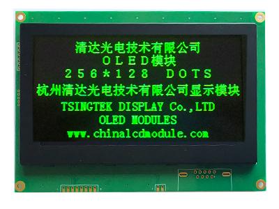 HGSC2561283-1