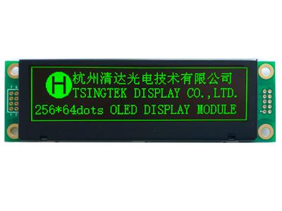 HGSC256643-G修